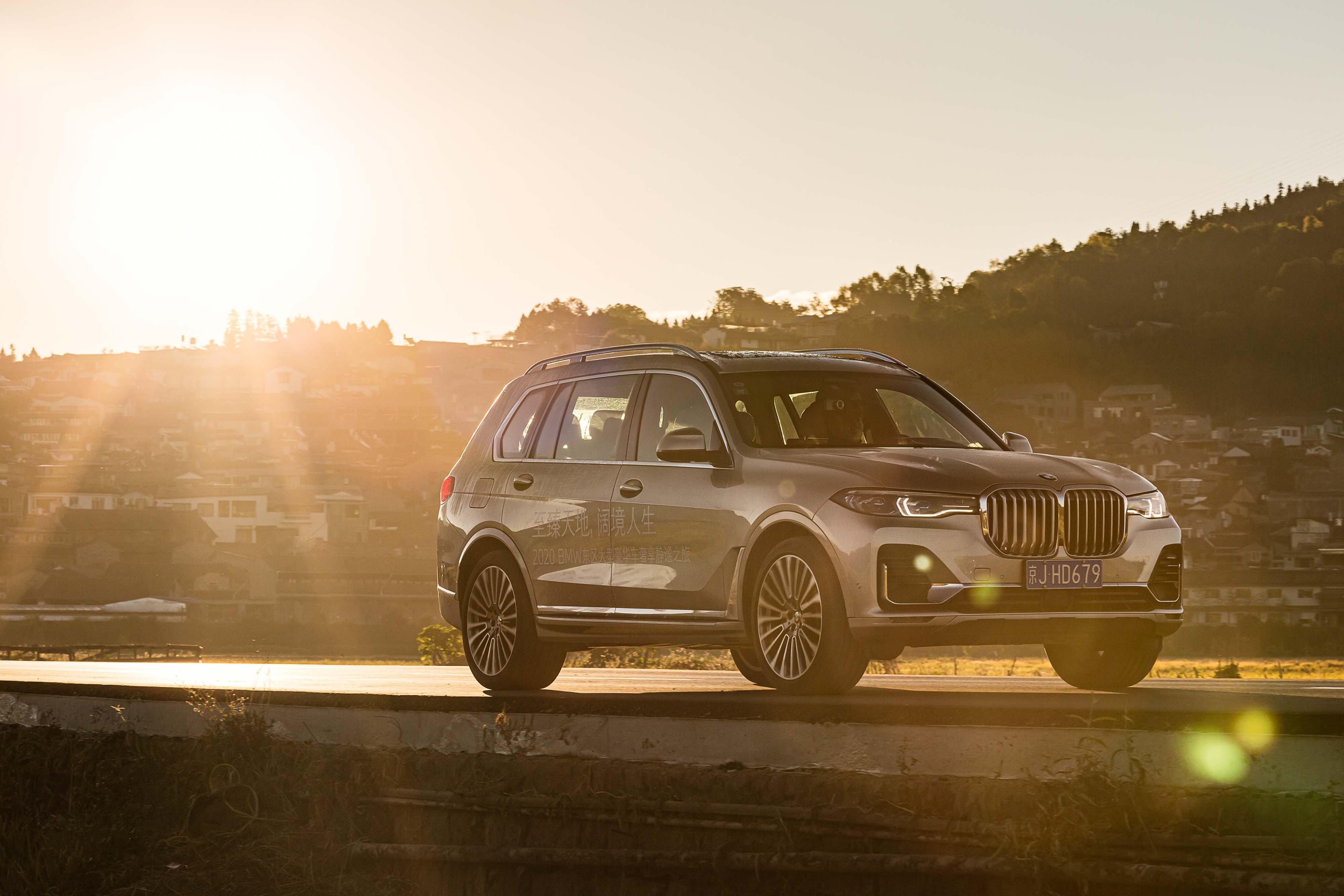 2020 BMW东区大型豪华车奢享静谧之旅悦然启程