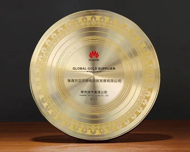 方正PCB榮獲華為全球核心供應商金獎