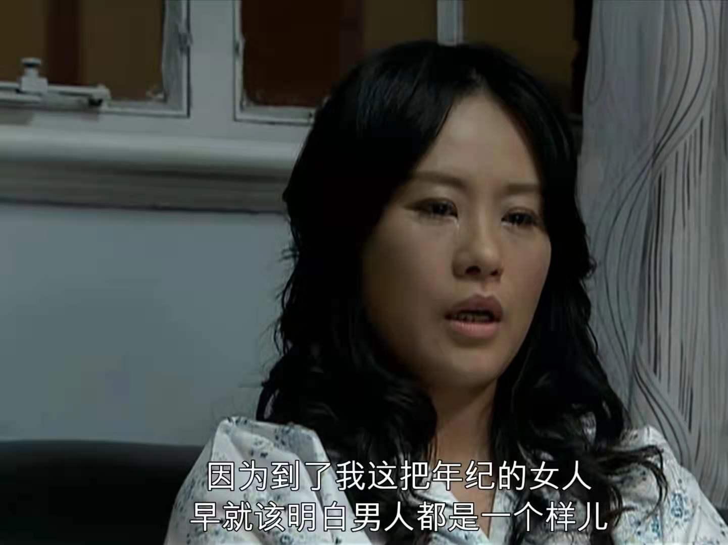《蜗居》:12年后才品出,宋太太名字的深意,早已揭示了她的悲剧