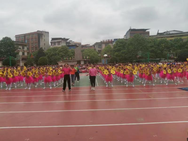 隆回县东方红小学春季运动会精彩开幕