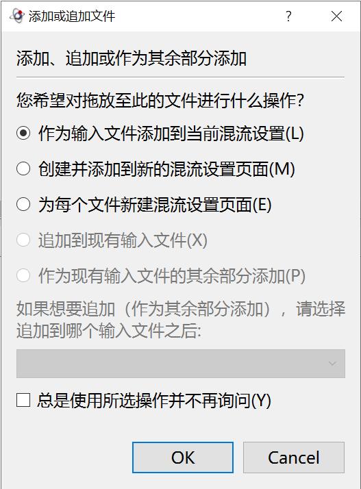 推荐一个给视频加字幕最快的软件 MKVToolNix