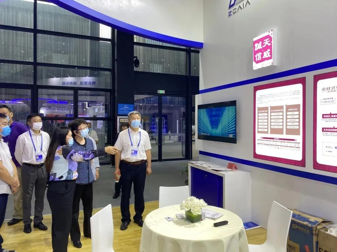 """天威诚信亮相2021年世界互联网大会""""互联网之光""""博览会"""