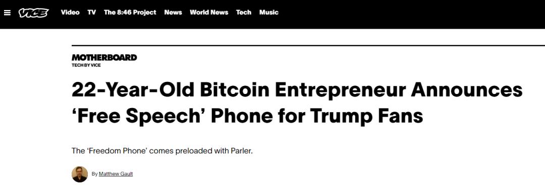 """不受美国打压和封杀的""""自由手机""""来了"""