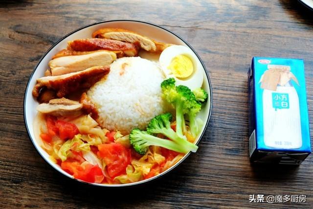 5款午餐做法分享,简单