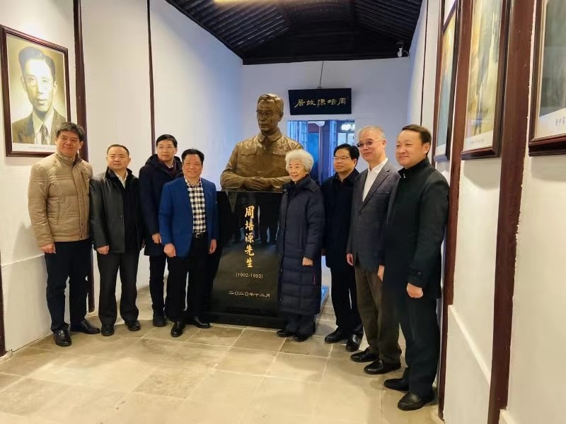 九三学社广东省委社员黄顺南捐赠周培源铜像揭幕仪式圆满举行