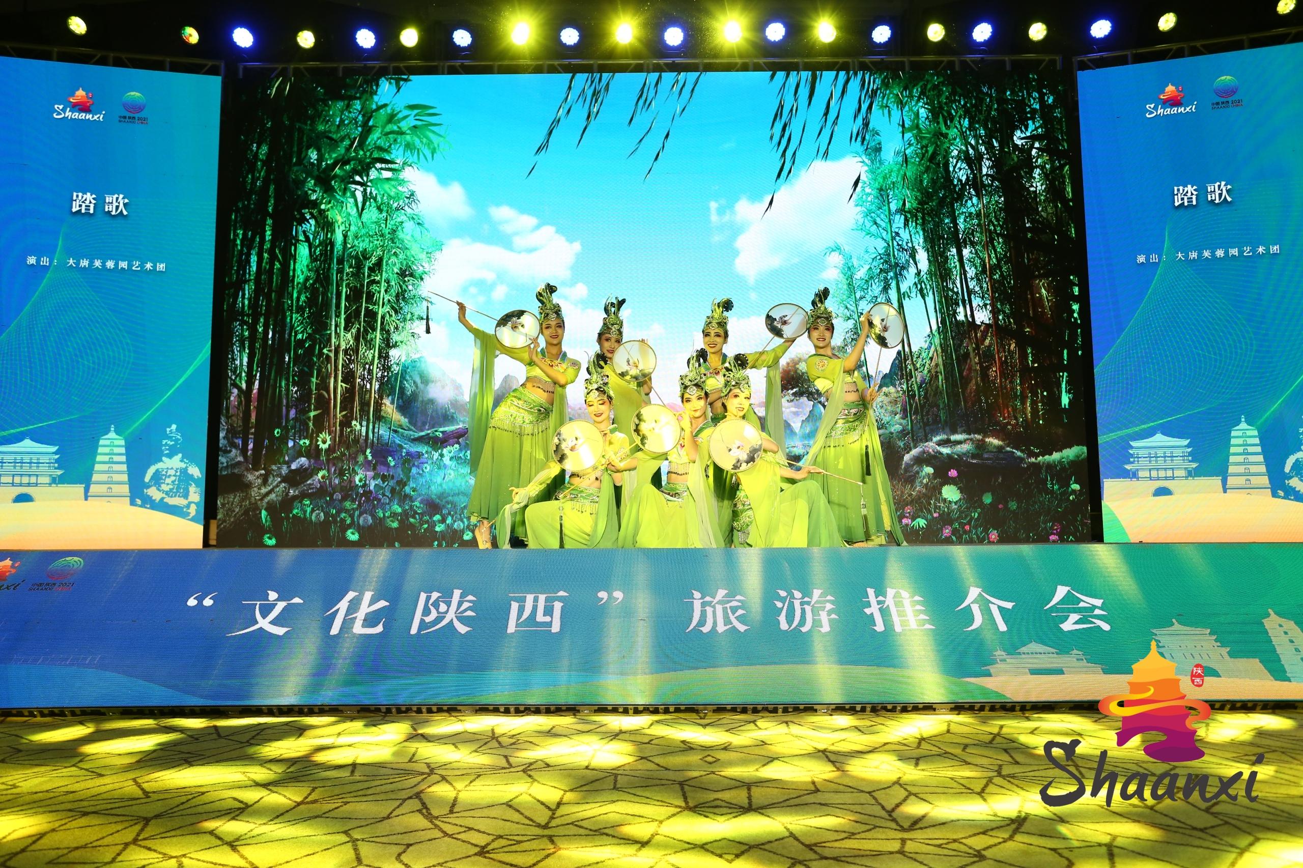 """""""文化陕西""""旅游推介会在成都举办"""
