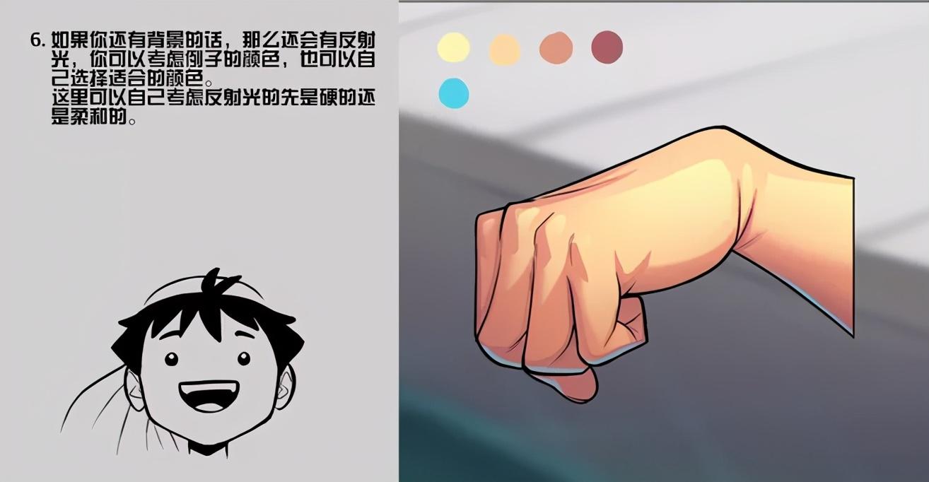 一看就会的手部上色教程!你确定不来学下吗?