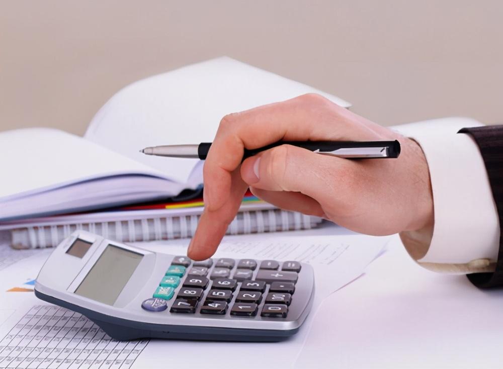 设立分公司还是子公司更省税?看看这个案例