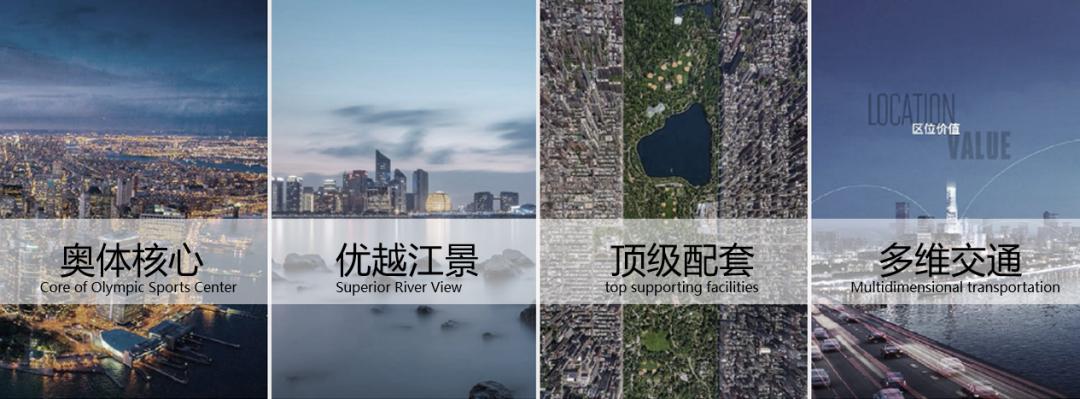 310米杭州世纪中心,打造杭州最高天际线