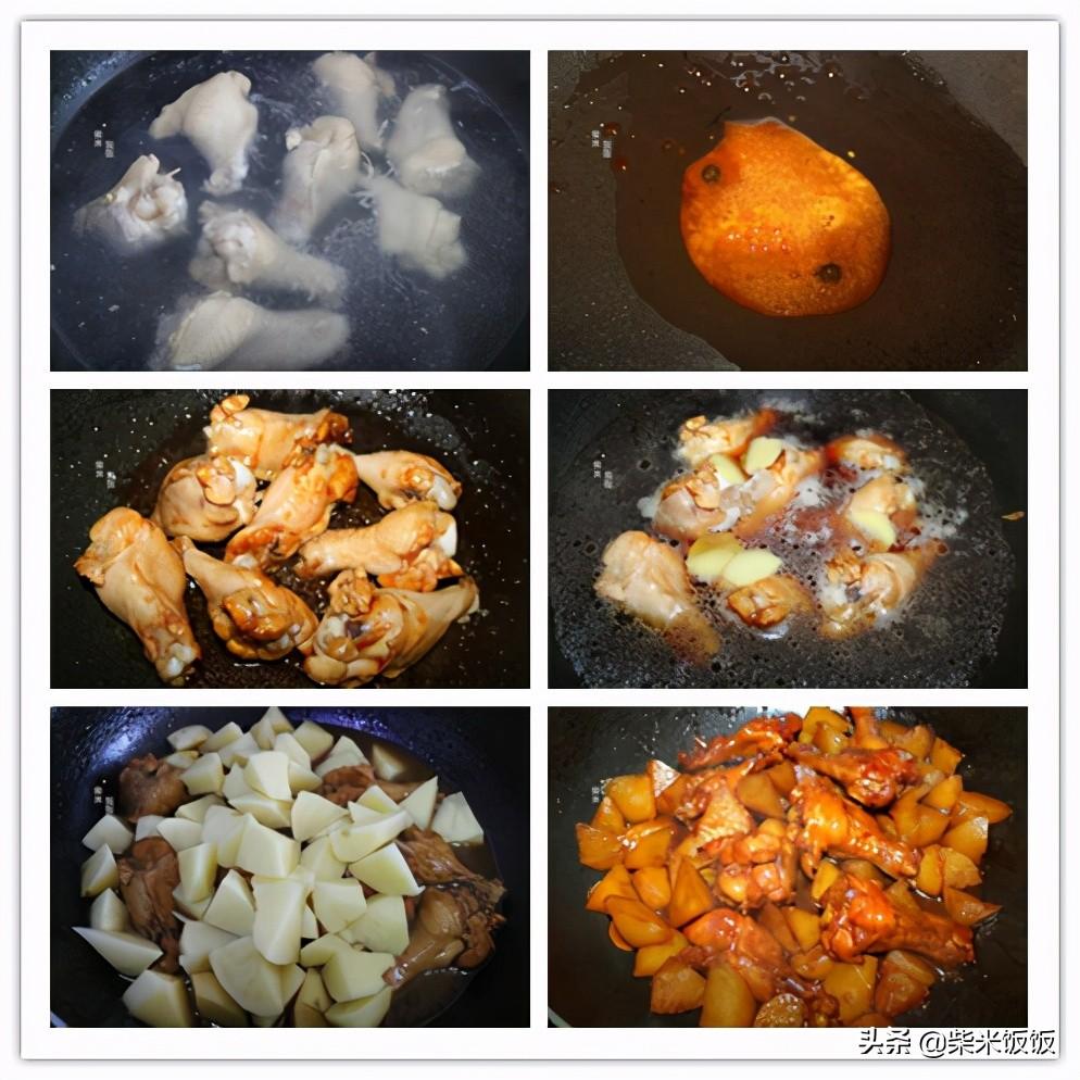 下班回家吃什么?这8道家常菜都不错,做法不难,简单好吃 美食做法 第10张