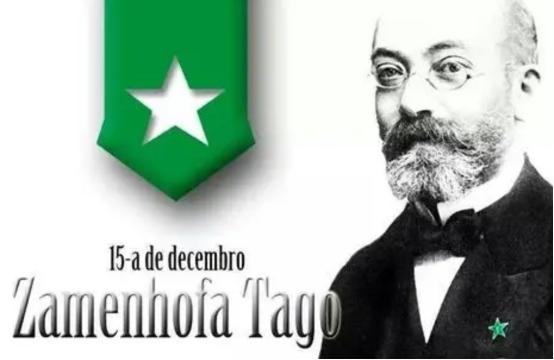 世界语的创始人是谁(世界语的意思)