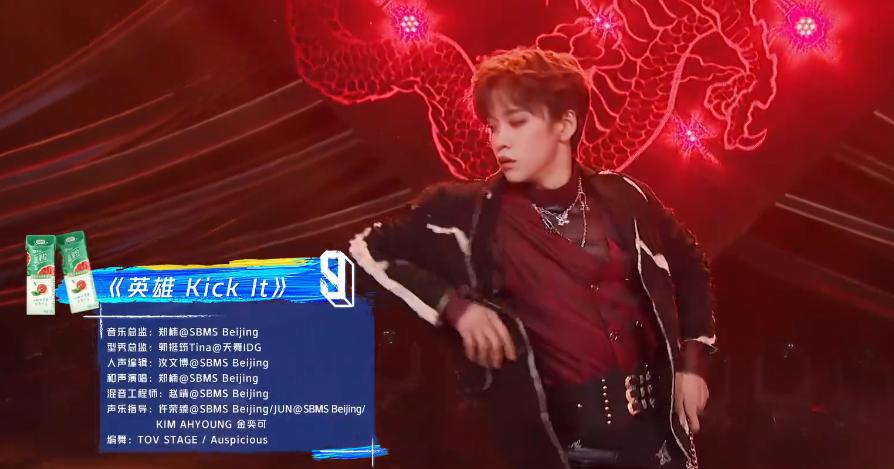 青3翻唱NCT的英雄,YG介紹SM曲目,余景天粉讓劃粉有好感
