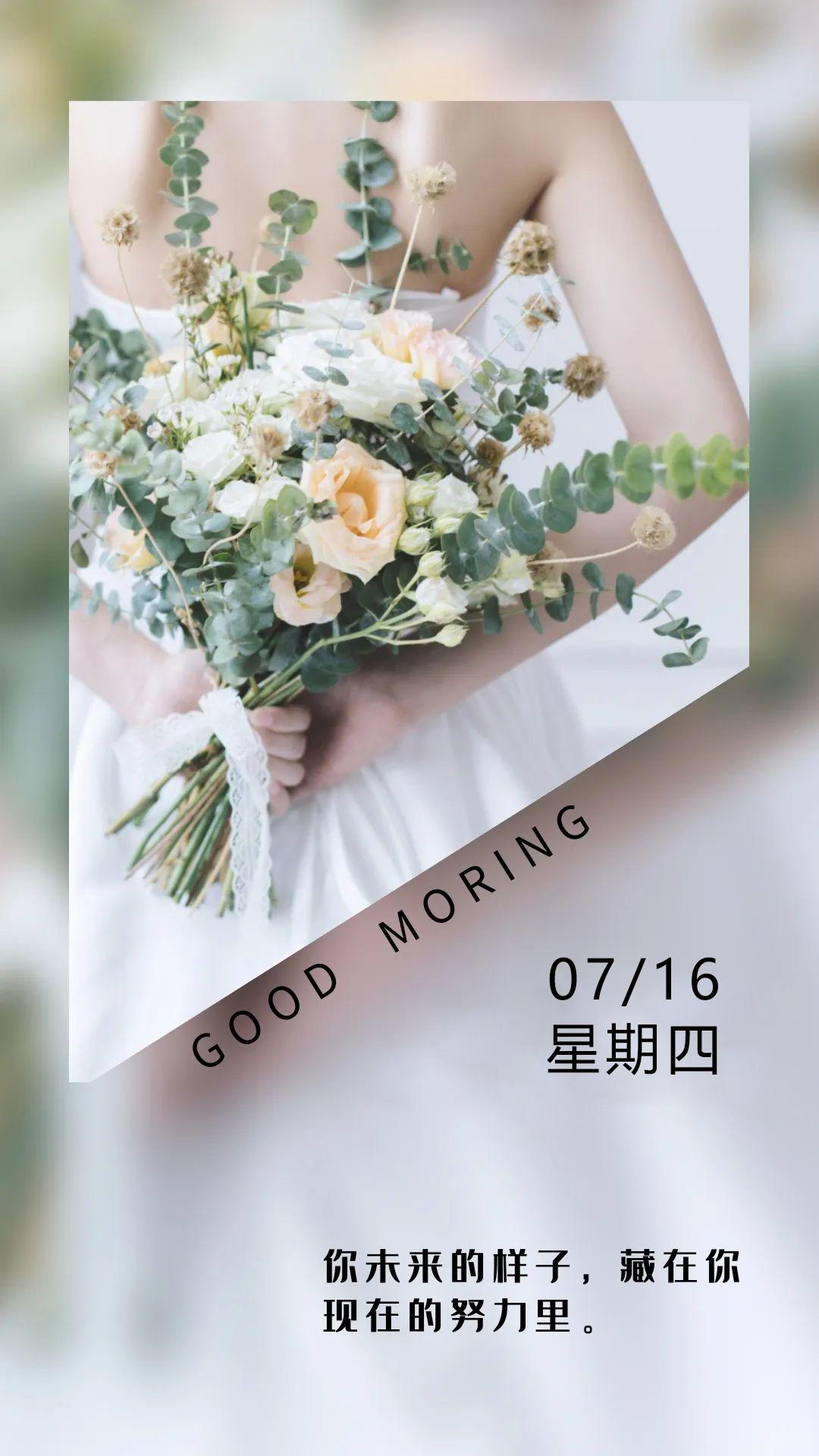 早安周四阳光奋斗问候语图片:只要有梦想在鼓掌,未来就充满着希望