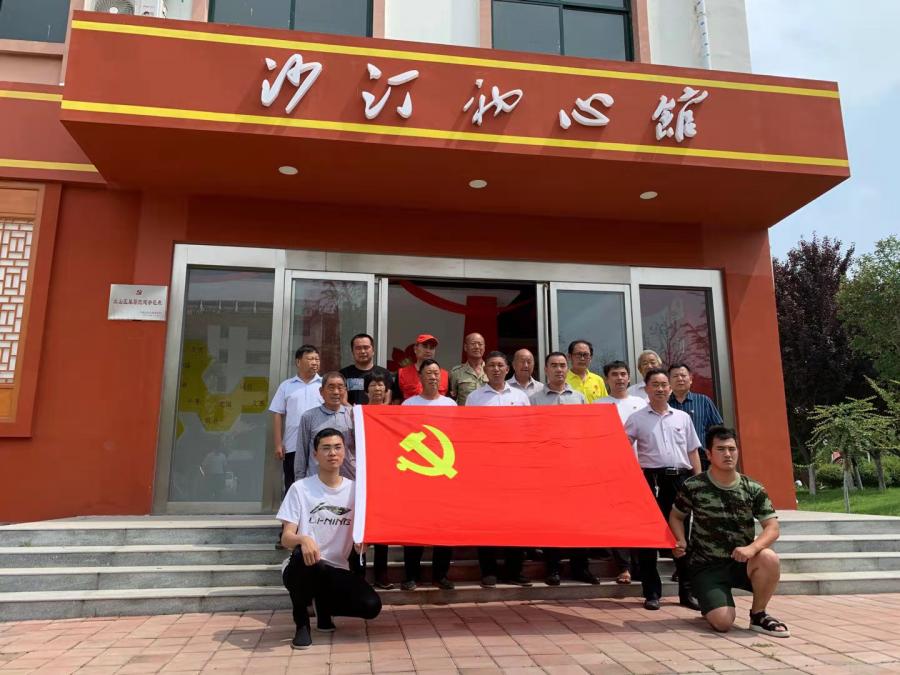 【兰山党建】半程镇:党旗红·民心拥 打造党建品牌,促进组织振兴