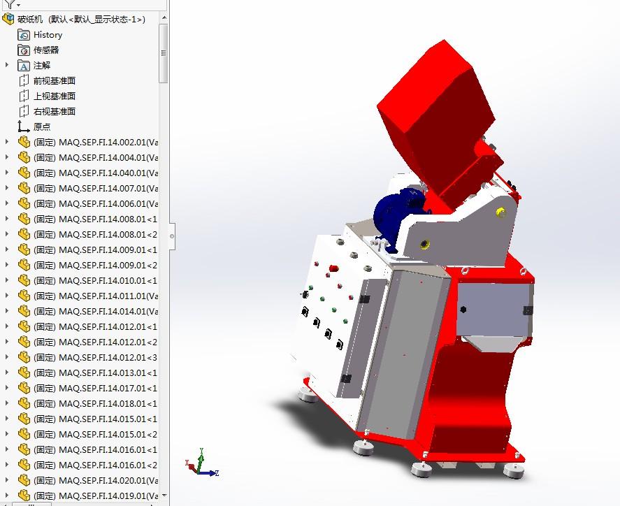 大型碎纸机3D数模图纸 STEP x_t格式