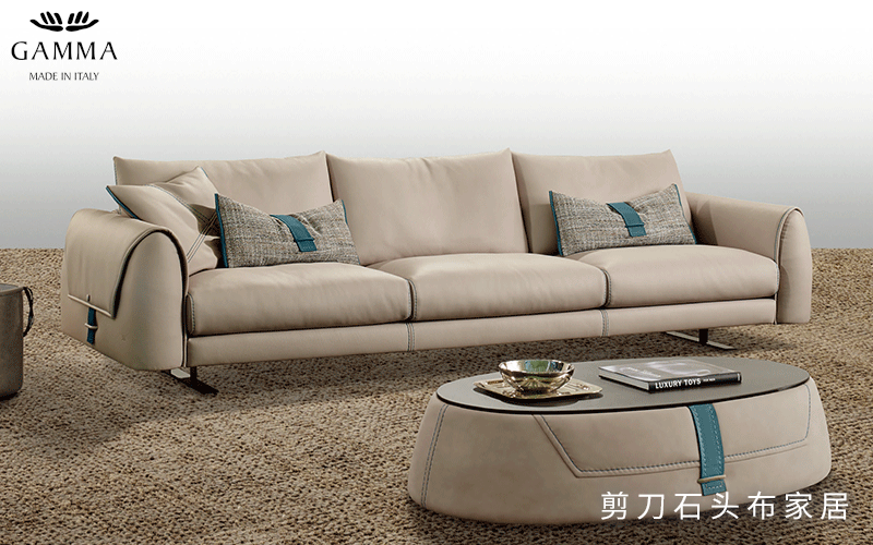 GAMMA 沙发,既简约又精致的舒适感