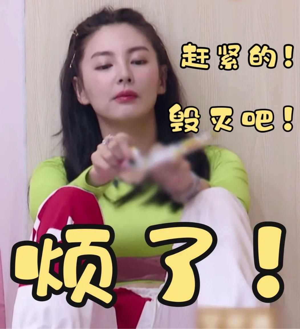 敢离婚的张雨绮:什么是女德?