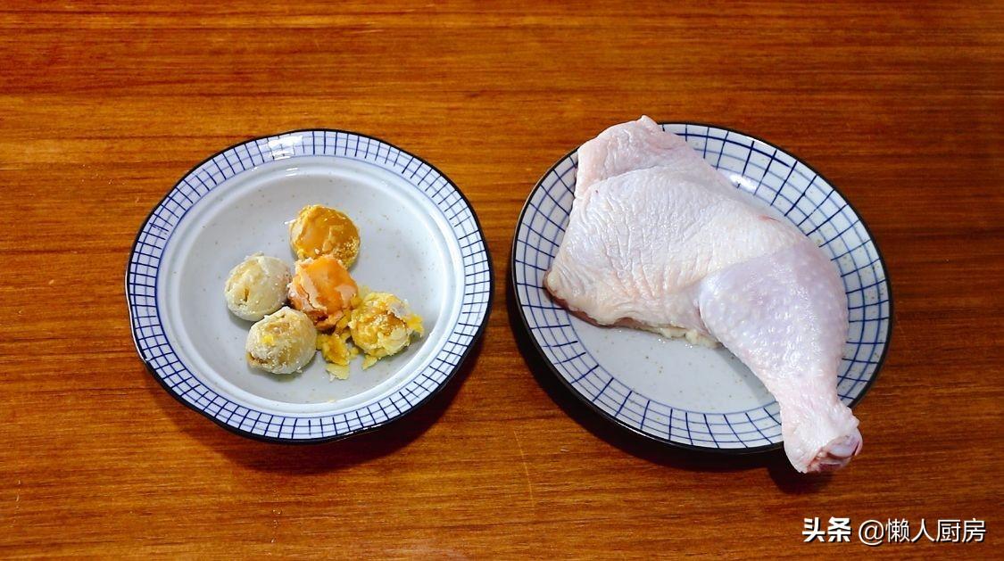做鸡腿时,鸡肉里面包着咸蛋黄,记住这1点,没有腥味
