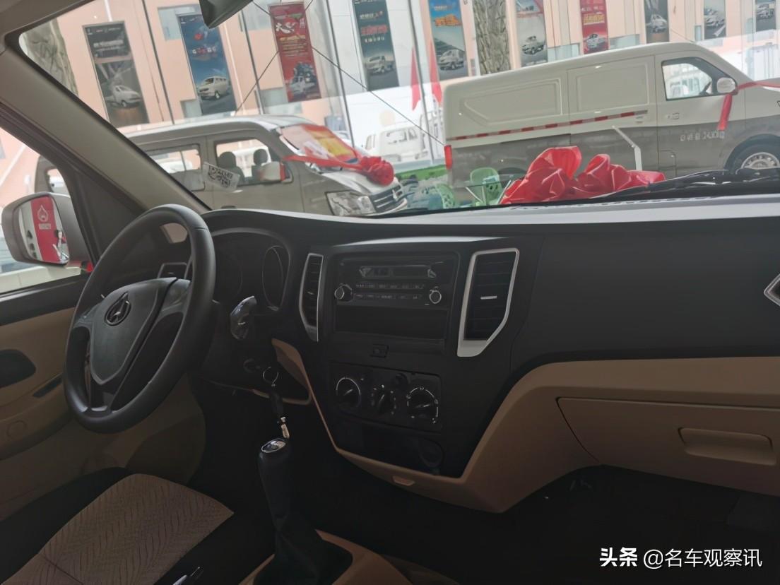 国六动力+超大货箱的黄金组合 长安跨越新豹T3实车详解