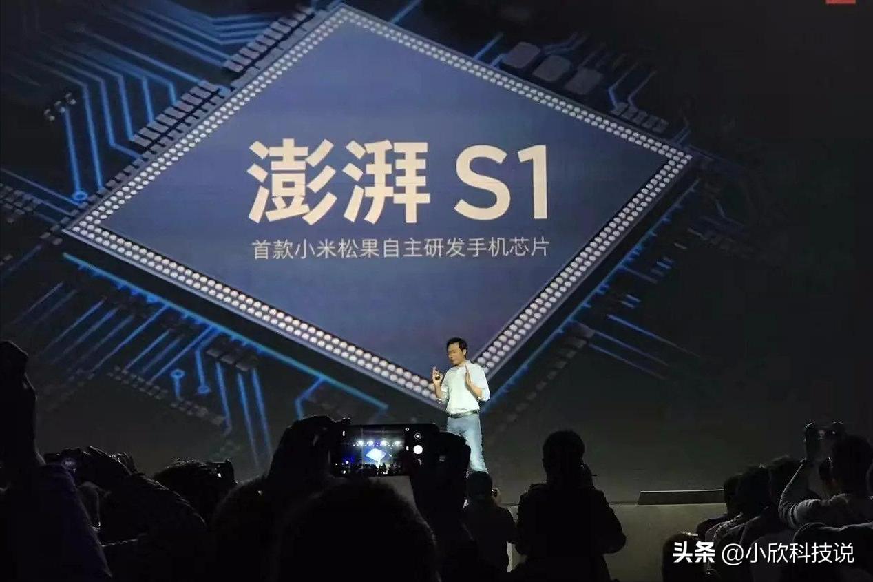 小米时隔4年再次发布自研芯片,澎湃S2要来了?