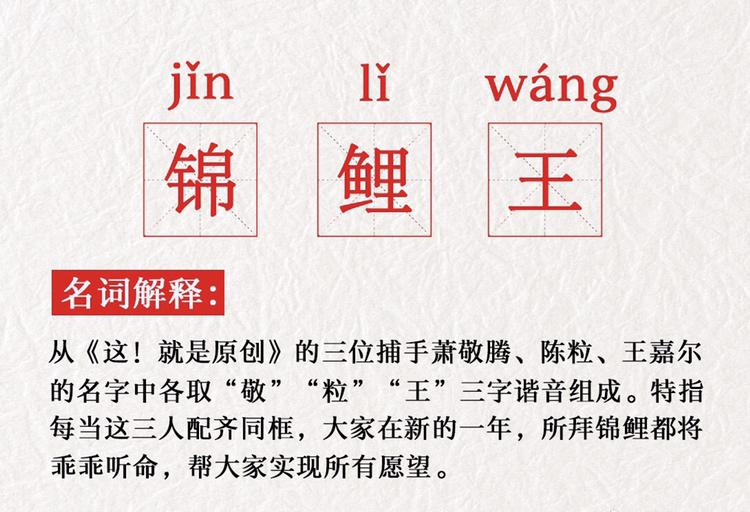 萧敬腾和王嘉尔之所以能成为好朋友,原来是因为都跟他有关系