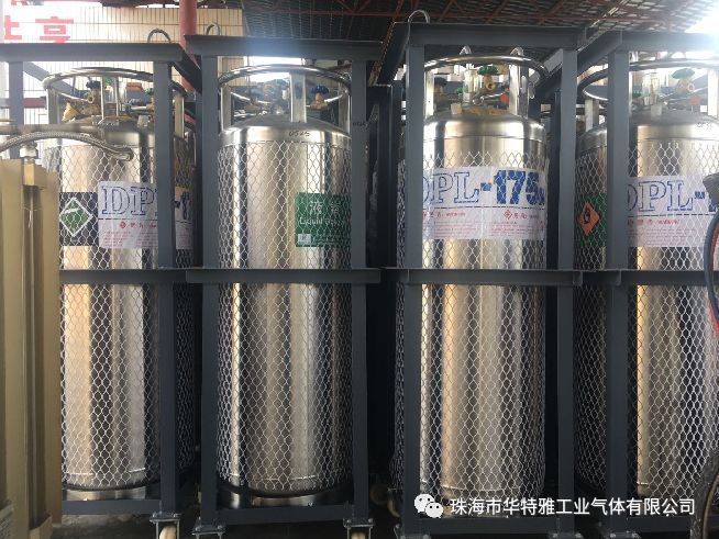 申請生產液氧、液氬需不需要《危險化學品經營許可證》?