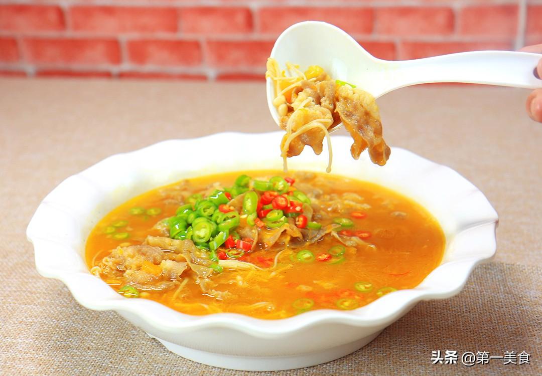 掌握这个诀窍 做出来的金汤肥牛汤汁金黄 酸辣开胃 做法简单