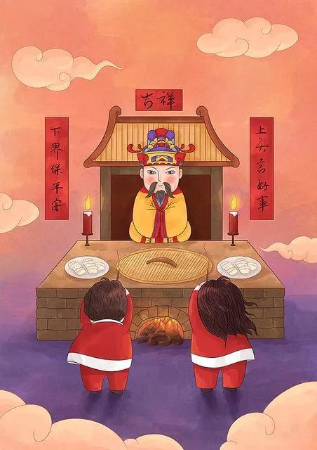 灶神:中国农耕社会官本意识的文化符号