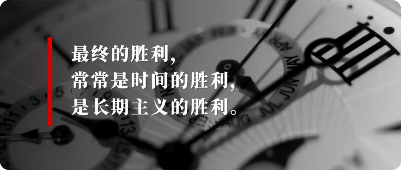 长期主义:学会用时间来解决现在的问题