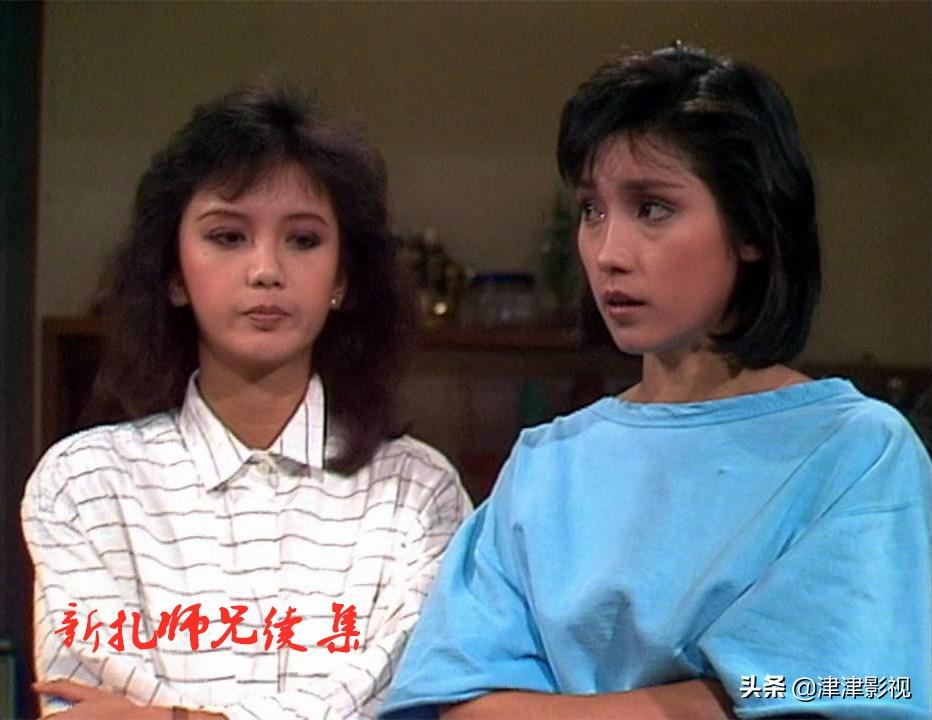 1985年大牌云集的电视剧,周润发给梁朝伟当配角,你看过吗