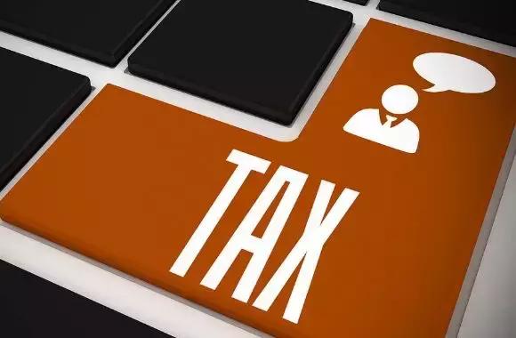 外籍人員家屬探親補貼是否免稅?
