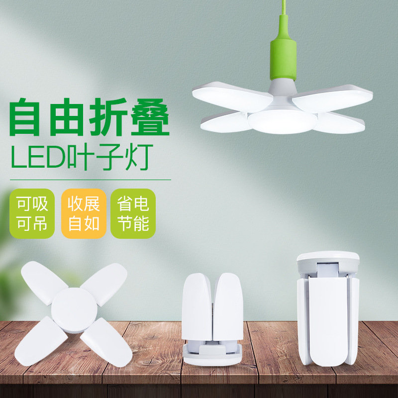 万博官网APP下载辰元万博体育手机苹果下载科技:节能灯和led灯哪个更省电?哪个好?