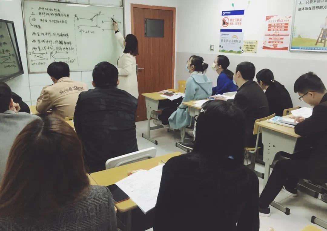 发挥教研支撑作用,助力教师专业成长