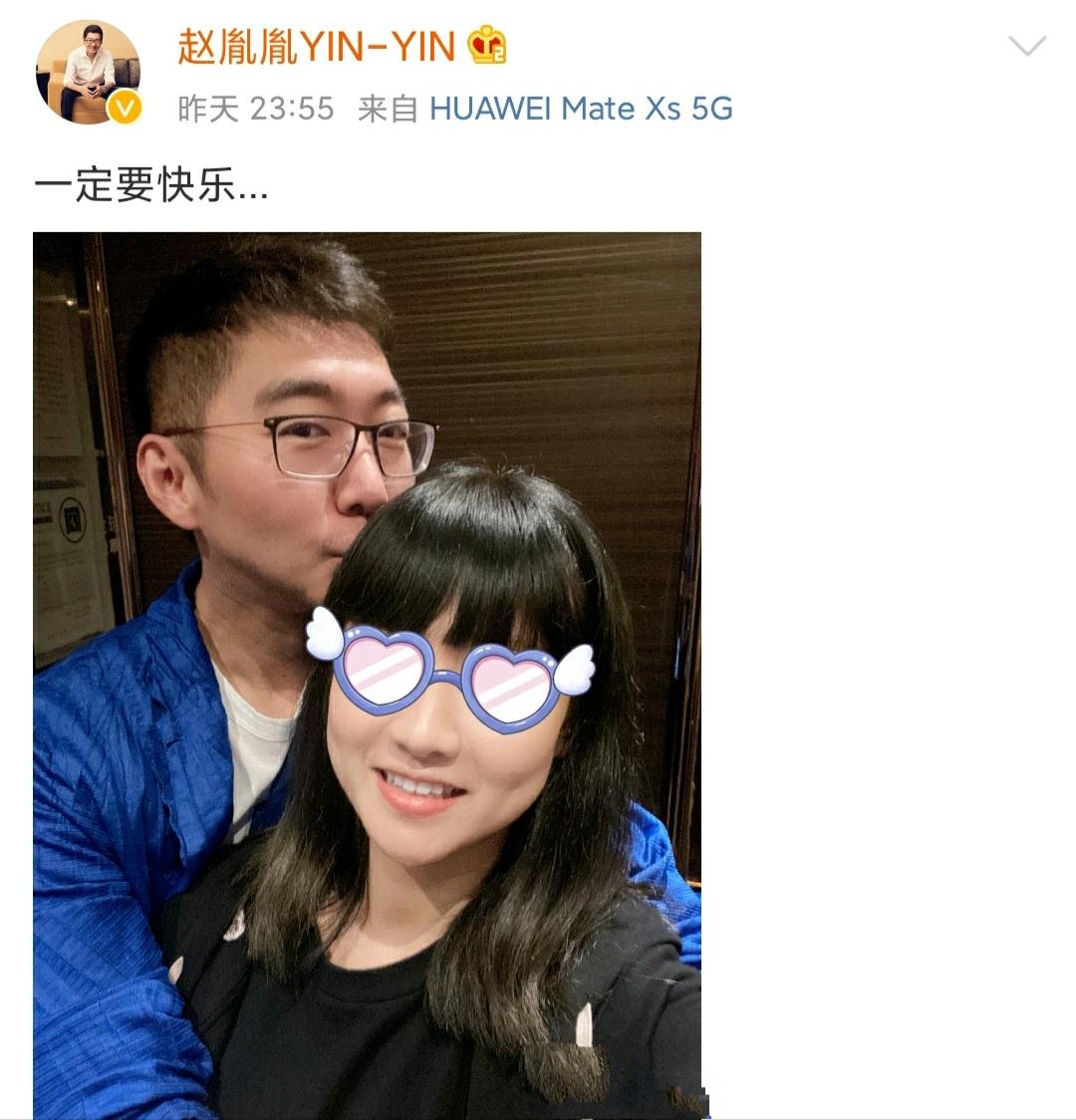 陈数丈夫搂女孩合照,回应称是亲表妹,陈数与他相识15天被求婚