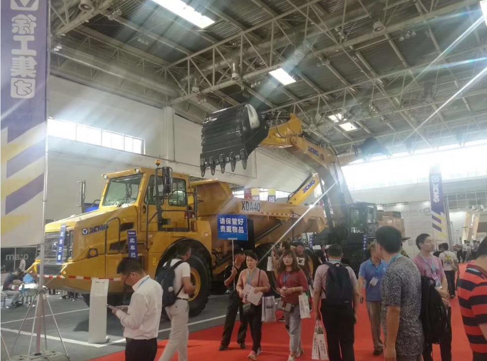 2021北京國際礦業展煤炭采礦展
