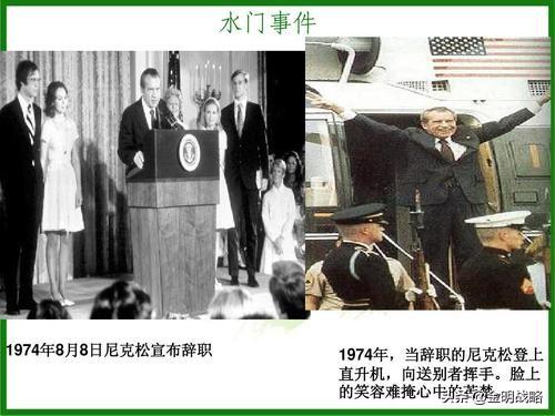 40年来,美国抓的别国高管,有日本,法国的,连俄罗斯的都敢抓