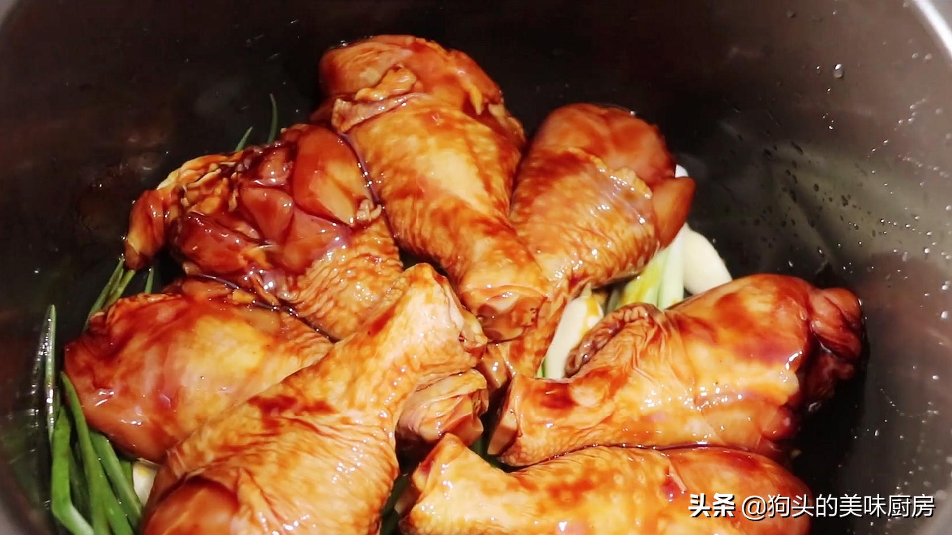 婆婆把2斤鸡腿放进电饭煲,不加水不加油,出锅全家流口水 美食做法 第8张