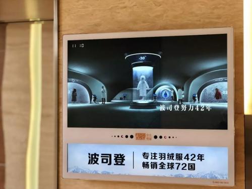 盘点经典广告案例 解析楼宇电梯广告盛行的道理