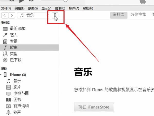 清除苹果访问限制密码(恢复出厂要4位密码)