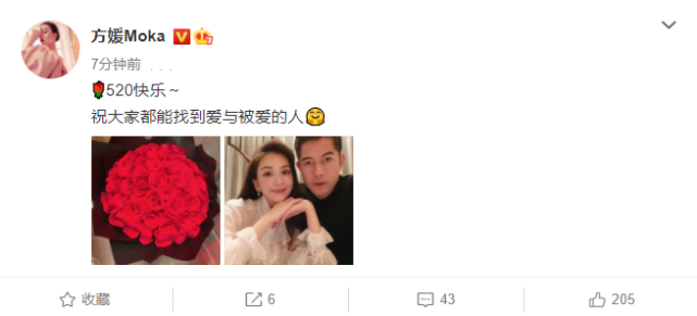 方媛520曬夫妻合影,郭富城送大束紅玫瑰,配合嬌妻秀足恩愛