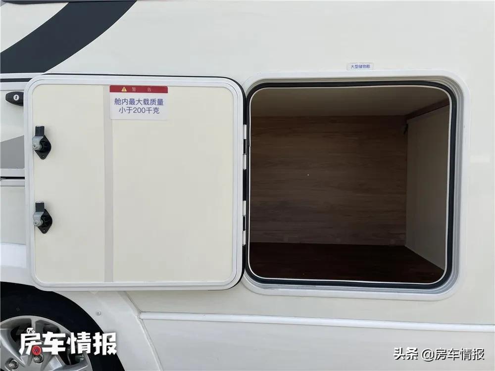 適合老兩口的福特房車,2.0T好開舒服,帶10度電玩起來不愁