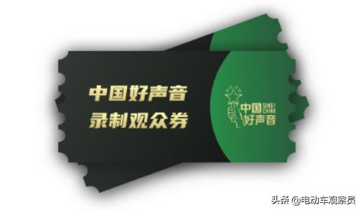 《中国好声音》首播告捷,台铃奏响旺季冲刺最强音