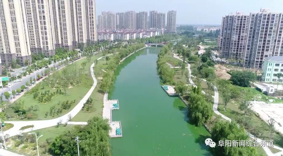 期待!阜阳这一大型公园有望10月开放!面积是双清湾10倍