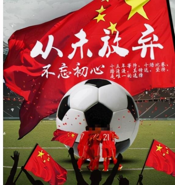 中超A组球队完胜B组!A组保级全上岸,恒大和苏宁会师决赛