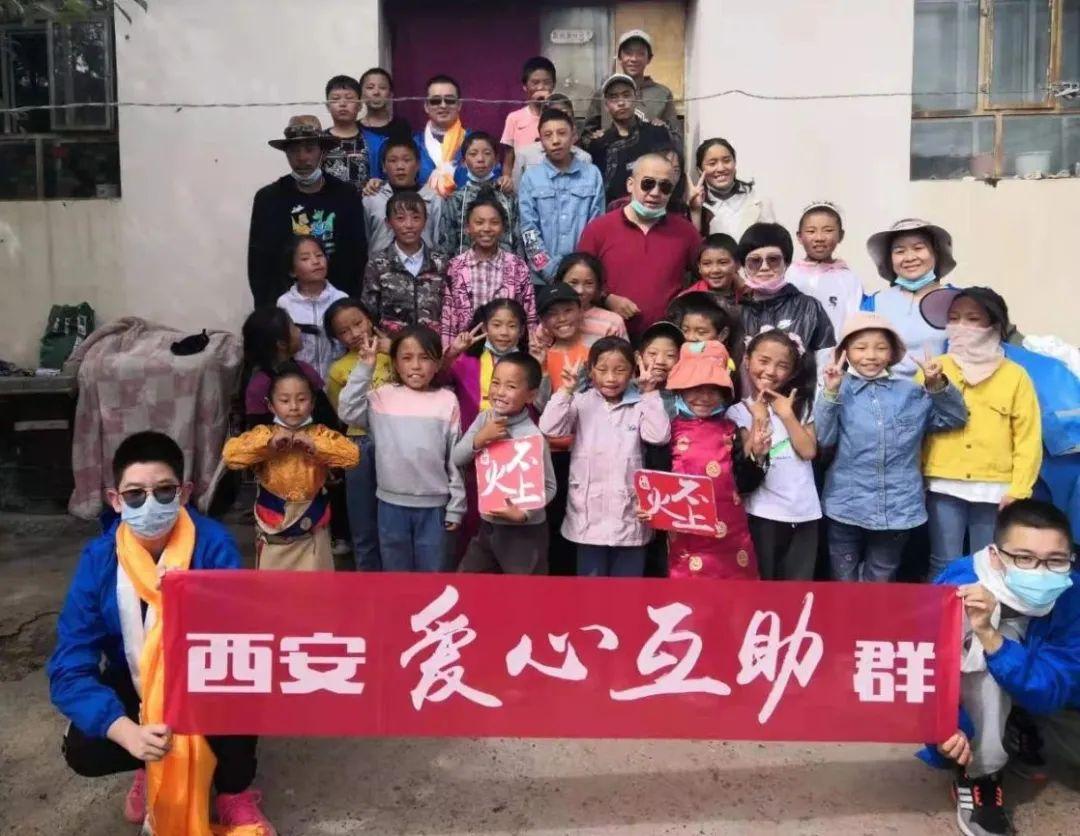 """青海玉树""""爱心互助""""公益之旅结束:创11年来纪录 亲子公益成亮点"""