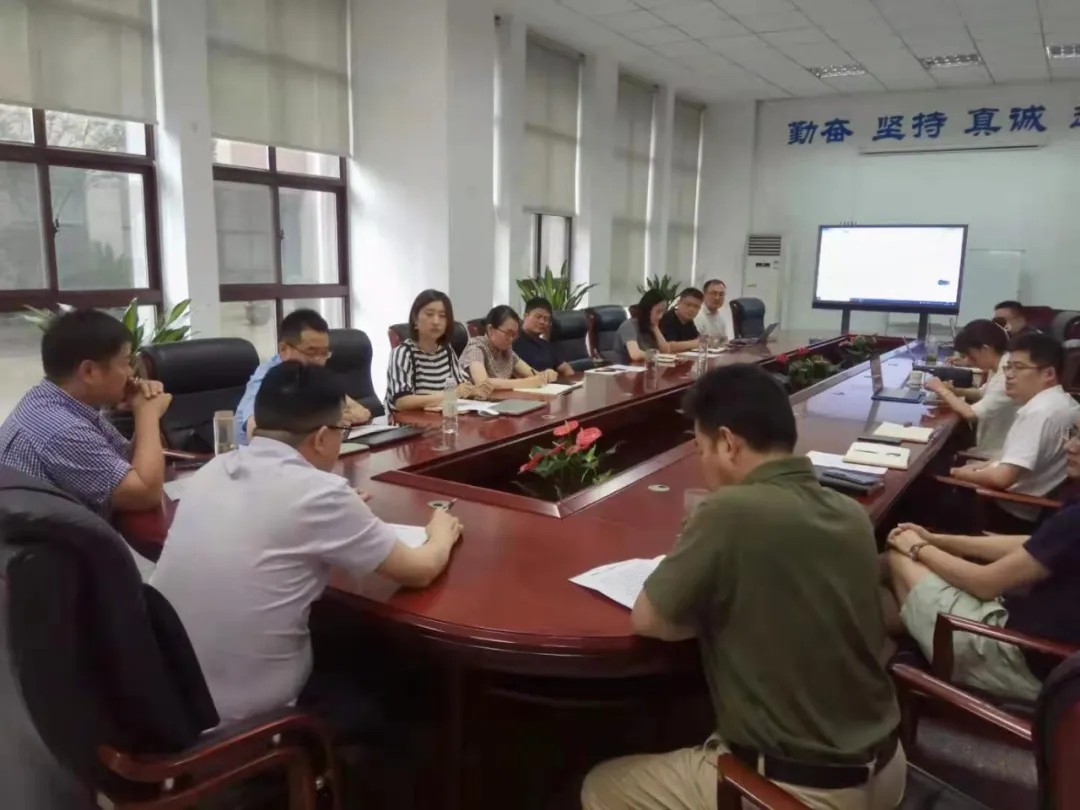 """超清科技学习《中国安防行业""""十四五""""发展规划》"""