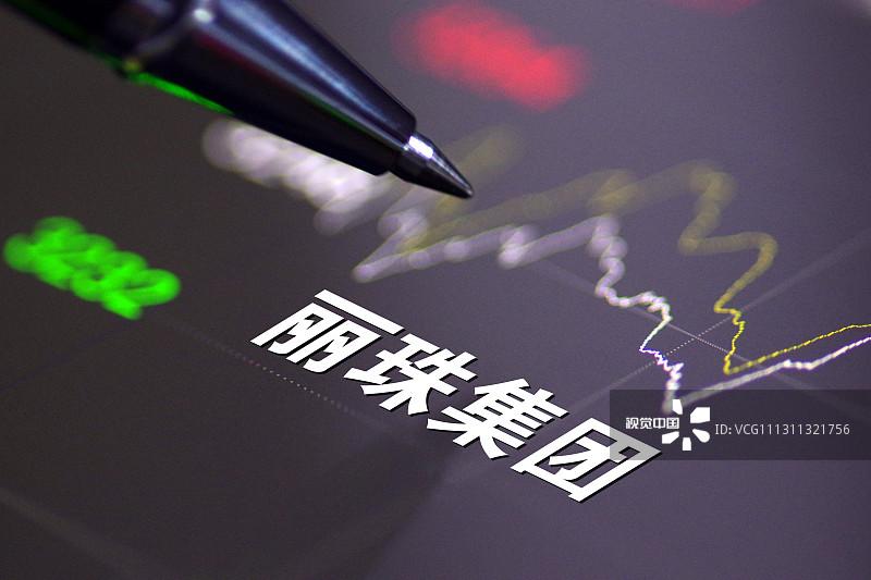 丽珠集团诊断试剂收入近14亿,计划收购天津同仁堂40%的股权,拓展中药业务