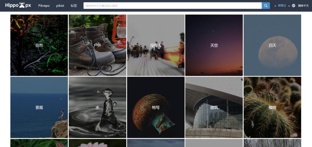 超赞!6个超好用的资源网站,免费可商用素材下载网站推荐