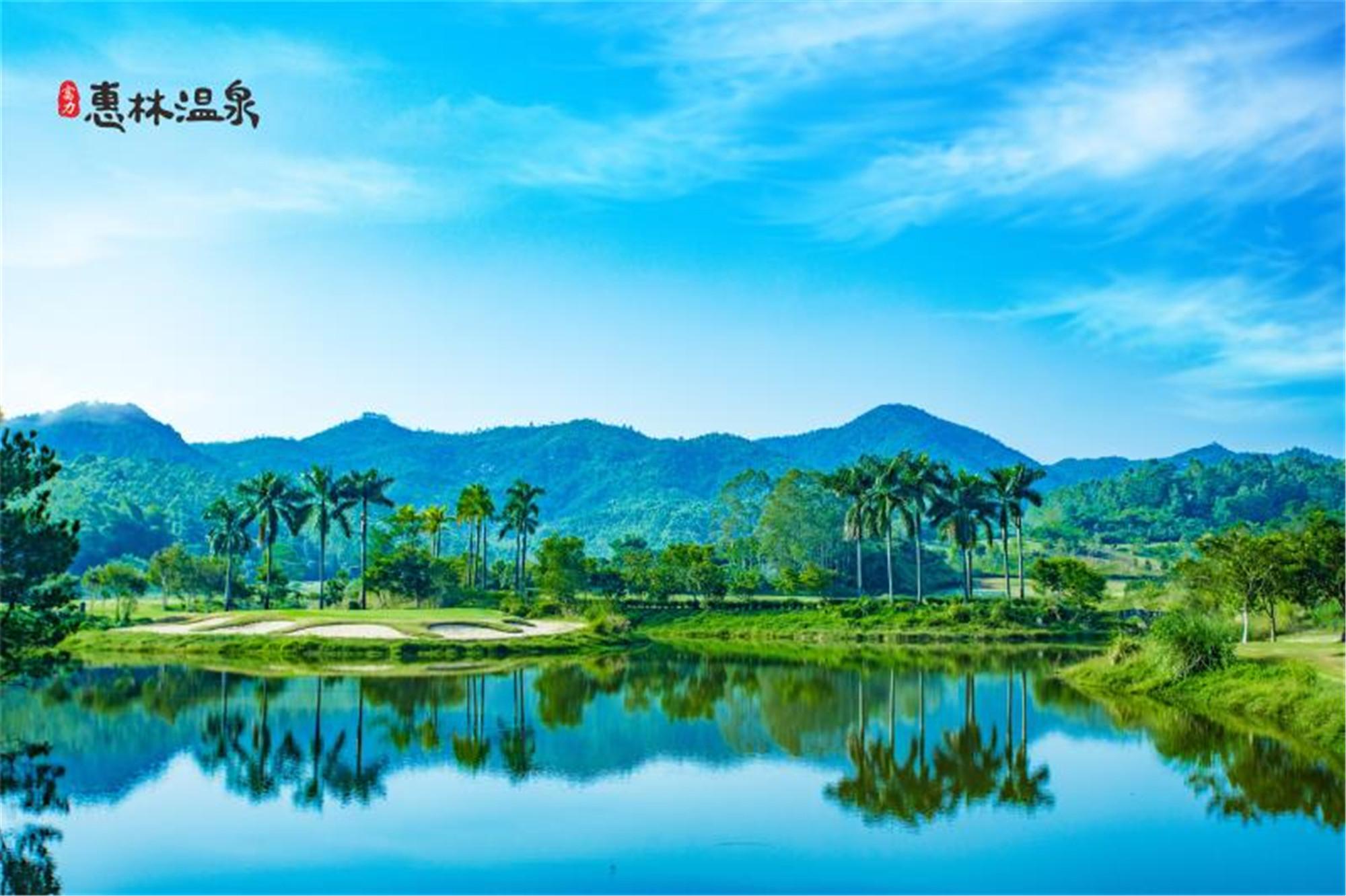 富力惠林温泉·178万起95~125㎡湾区果岭小墅