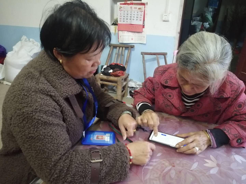 新邵县潭溪镇:第七次人口普查工作有序开展